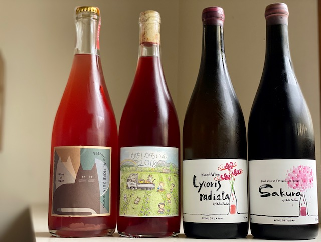 アルフィオーレ(宮城)/新作4種類のお得なワインセット(ロゼ、ロゼ、オレンジ、赤)