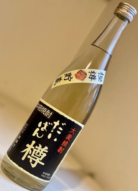 媛囃子(ひめばやし)/麦焼酎 だいばん樽 25°720ml