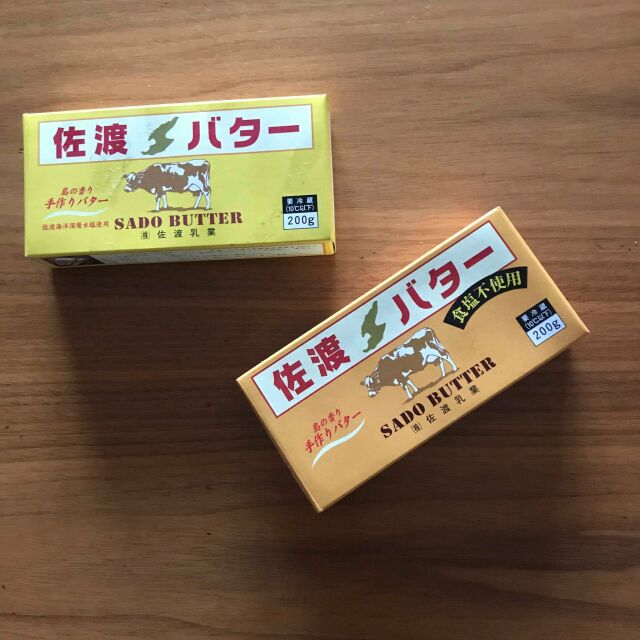 オンライン料理部byフジマルspecialセットNo.2佐渡バターセット※限定10セット