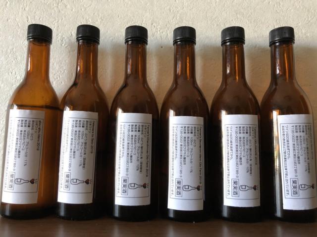 ※5月31日以降出荷可能です【清澄白河フジマル醸造所】ワインテイスティング6種セット※(1本およそ105ml合計で630ml程度です)
