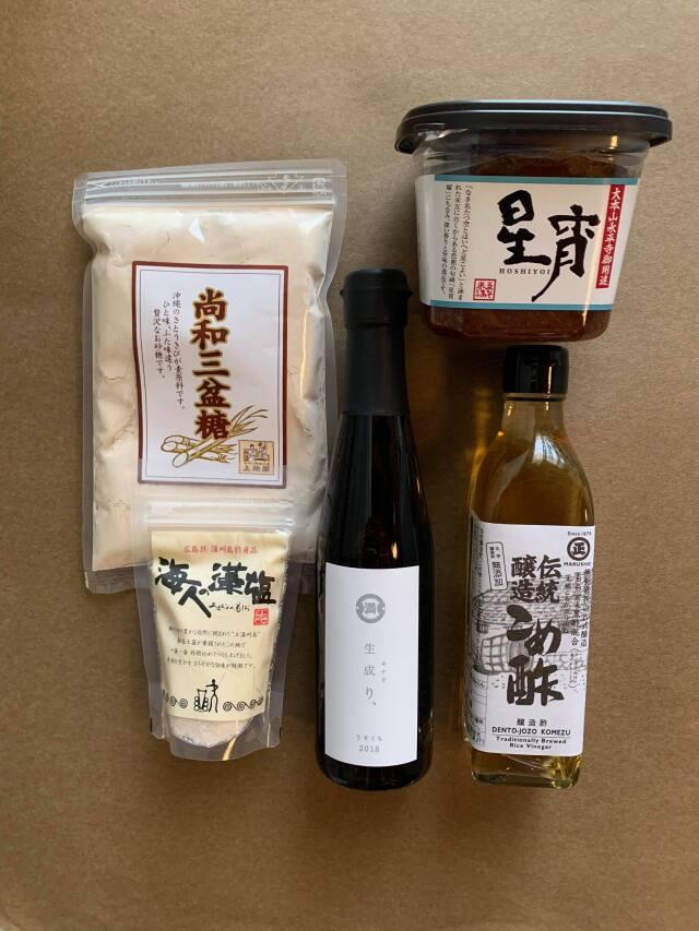 FUJIMARUセレクト/基本の調味料さしすせそセット