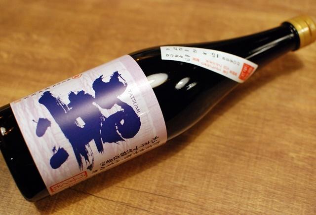 梶田商店/巽 天然醸造丸大豆醤油(淡)720ml