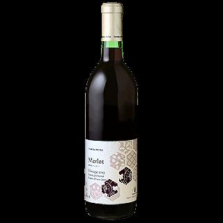 丹波ワイン/13播磨産 メルロー