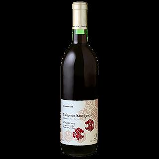 丹波ワイン/15播磨産 カベルネソーヴィニヨン