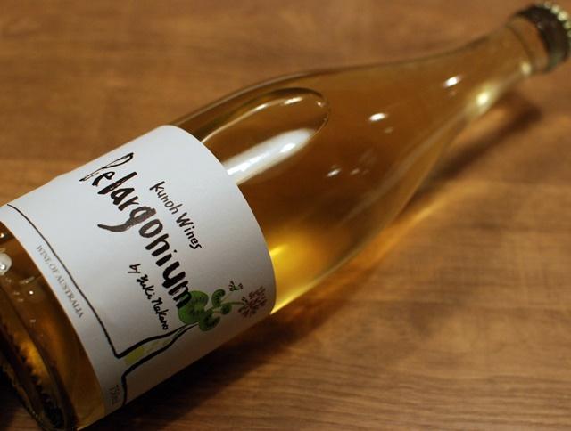 クノウワインズ/17ペラルゴニウム リースリング ペティヤンナチュレル