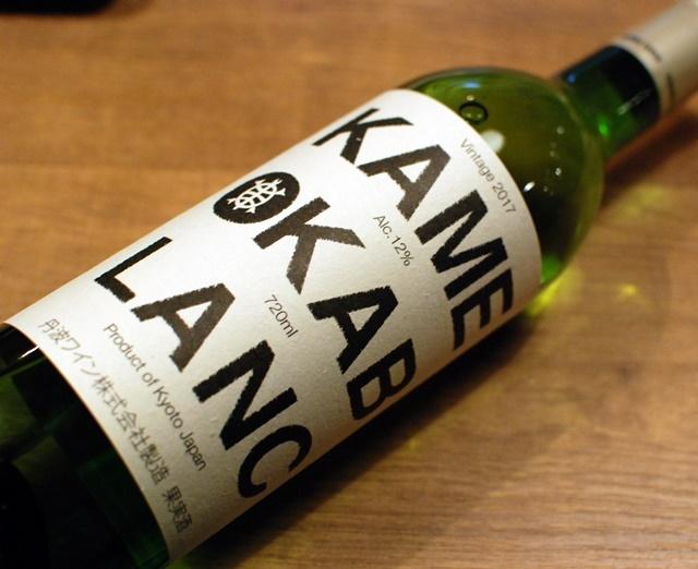 丹波ワイン/17亀岡ブラン