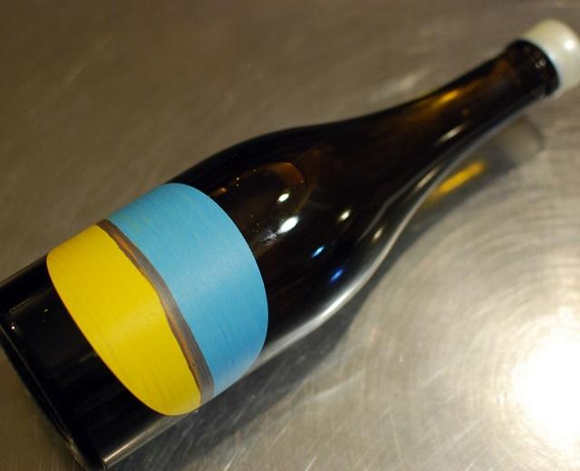 BKワインズ/15イエローワイン ブルースカイ500mlフロール