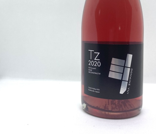 ドメーヌ ユイ /Tz ペティヤン ロゼ デコンストラクティフ 2020年 (ロゼ微発泡)