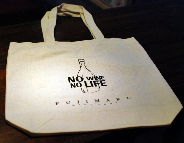 フジマル特製No Wine No Life エコトートバッグ