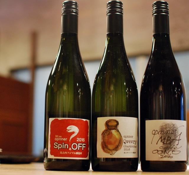 島之内フジマル醸造所/2017年8月新発売ワイン3本セット(白・白・赤)