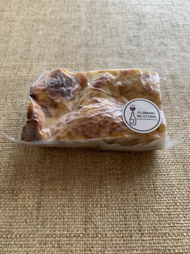 【冷凍品】もっちり生パスタ使用!なにわ黒牛のラザニア ※冷凍品以外との同梱時は別途送料がかかります。