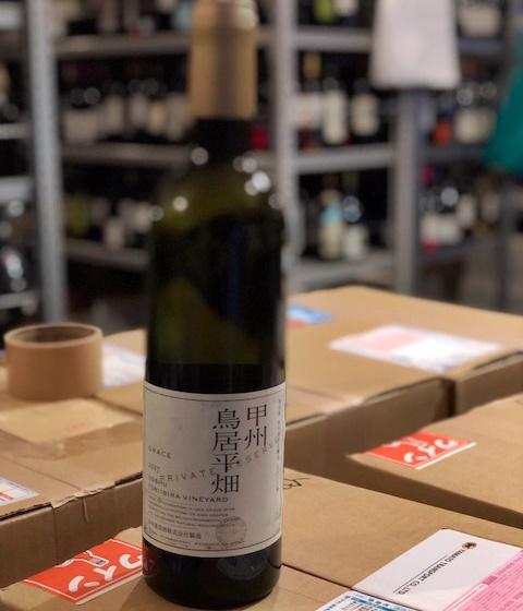 中央葡萄酒/甲州鳥居平プライヴェートリザーヴ 2016年