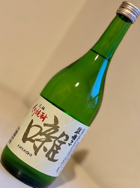 媛囃子(ひめばやし)/栗焼酎 媛囃子「囃HAYASHI」 25°720ml