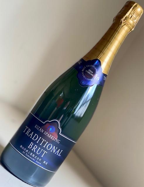 機山洋酒工業/キザン スパークリング トラディショナルブリュット 2018年(泡)