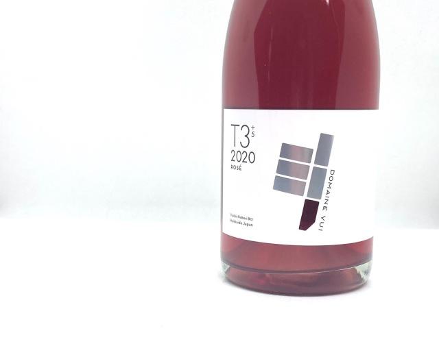 ドメーヌ ユイ /T3+5 Rose 2020年  (ロゼ)