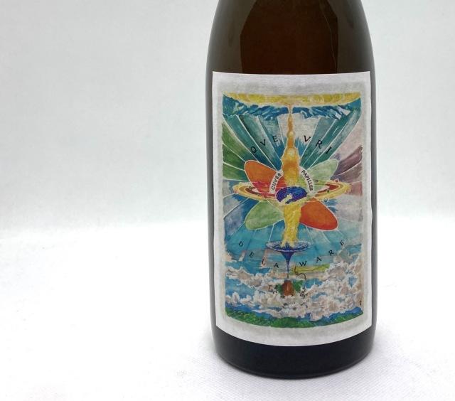 島之内フジマル醸造所 / キュベパピーユ デラウェア甕仕込み 2020年(オレンジ)