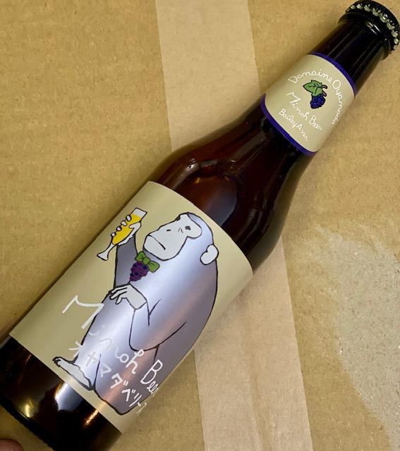 箕面ビール(大阪)/オヤマダベリーズ ベリーA.ver(ビール)