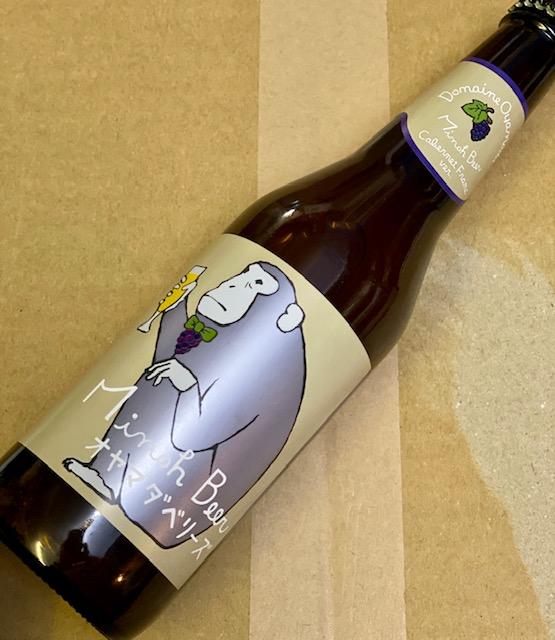 箕面ビール(大阪)/オヤマダベリーズ カベルネフラン.ver(ビール)