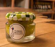【冷蔵品】FUJIMARUオリジナル完熟柚子胡椒※ワイン・冷凍品との同梱可能(冷蔵便又は冷凍便で発送いたします。)