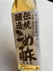 FUJIMARUセレクト/伝統醸造こめ酢 300ml(和歌山・丸正酢醸造元)