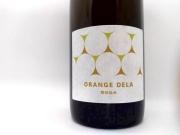 島之内フジマル醸造所/オレンジデラ 甕仕込み 2020年 (デラウェア)