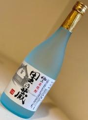 媛囃子(ひめばやし)/麦焼酎 麦媛囃子 里の蔵 35°720ml