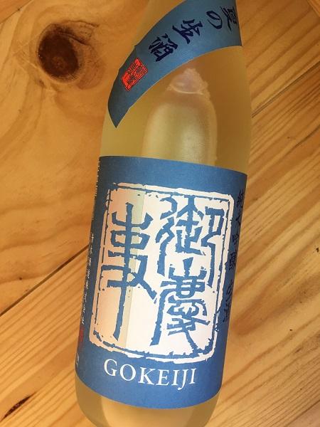 御慶事 純米吟醸 夏の生酒 720ml