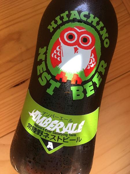 常陸野ネストビール<アンバーエール>720ml