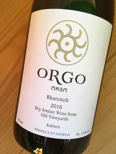 【オレンジワイン】オルゴ ルカツィテリ クヴェヴリ アンバーワイン [2016] テレダ