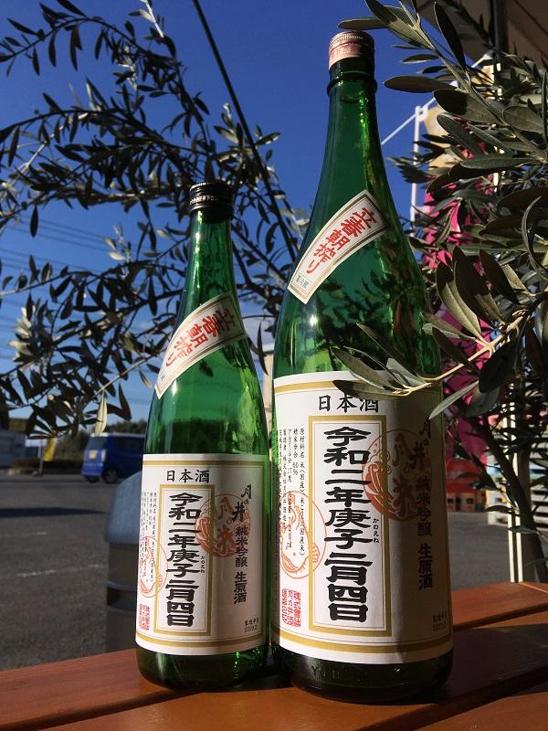 【立春朝搾り】 月の井 令和二年 純米吟醸生原酒 720ml