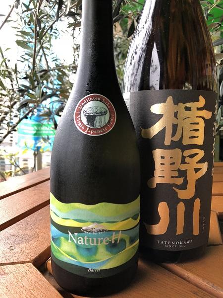 Nature-H 〜Barrel〜 (ナチュルフ バレル) 限定1回漬込み原酒 楯野川