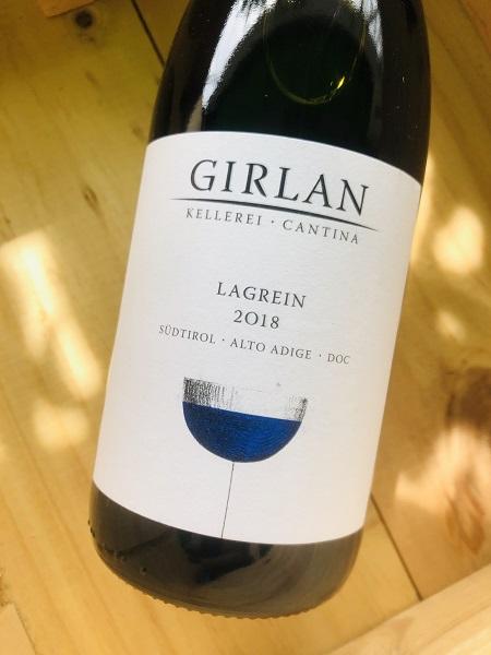 ラグレイン [2018] ギルラン