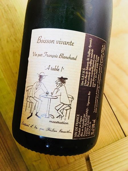 ボワッソン・ヴィヴァン ア・ターブル (オレンジワイン) / フランソワ・ブランシャール