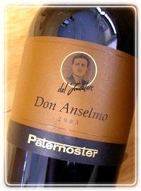 ドン・アンセルモ アリアニコ・デル・ヴルトゥーレ[2003] パテルノステル