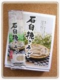 麺のスナオシ 石臼挽きそば(200g×10袋)