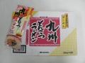 麺のスナオシ とんこつラーメン(スープ付)252g×8袋