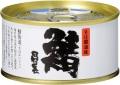 【老舗ならではの極上の味】 田村長 鯖の缶詰 しょうゆ味  180g