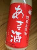 【濃厚美味甘酒】 一人娘 濃厚仕込のあまさけ(ノンアルコール) 720ml