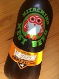 常陸野ネストビール<ヴァイツェン>720ml