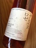グレイス ロゼ [2018] 中央葡萄酒