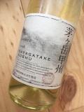 グレイス 芽ケ岳甲州[2018] 中央葡萄酒