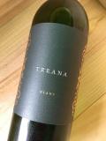 トレアナブラン [2015] ホープファミリーワインズ