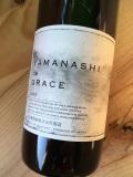 Yamanashi de Grace [2019] グレイス 中央葡萄酒