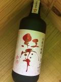 【うまかっぺ鉾田のさつま芋は日本一】来福 芋焼酎 紅雫 25度 720ml