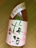 来福 梅酒 無濾過・日本酒仕込み 720ml