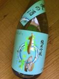 来福  夏の酒 純米吟醸 720ml