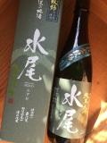 水尾 純米大吟醸 金紋錦 720ml