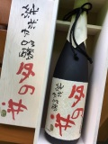 月の井 純米大吟醸「書」 720ml