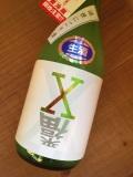 来福  Xシリーズ(白) 活性にごり酒  720ml