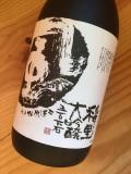 稲里 大吟醸 五百万石 「風」 720ml 磯蔵酒造